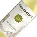 ロバート・モンダヴィ ウッドブリッジ ソーヴィニヨン・ブランRobert Mondavi Woodbridge Sauvignon Blanc アメリカ…