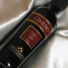 モンカロ チメリオ ロッソ・コーネロ リゼルヴァ [2015]  ハーフボトルMoncaro Cimerio Rosso Conero Riserva [2015年] 1/2イタリアワイン/マルケ/赤ワイン/ミディアムボディ/375ml