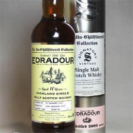 エドラダワー 2010(10年) アン・チルフィルタード・コレクション箱付き(正規品)/700ml/46度/シグナトリー・ヴィンテージ社 Edradour [2010年] Aged 10 Years スコッチウイスキー/シングルモルト/ハイランド Highland Single Malt Scotch Whisky