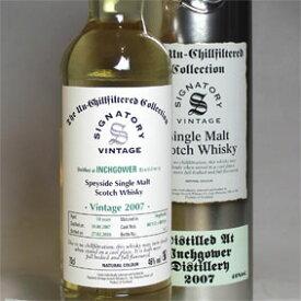 【正規品】インチガワー 2007(10年) アン・チルフィルタード・コレクション箱付き/700ml/46度/シグナトリー・ヴィンテージ社 Inchgower [2007年] Aged 10 Years スコッチウイスキー/シングルモルト/スペイサイド Highland Single Malt Scotch Whisky