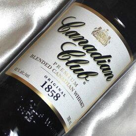 【正規品】カナディアンクラブ Canadian Club Canadian Whisky カナダ/カナディアンウイスキー/700ml/40度