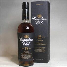 【正規品】カナディアンクラブ クラシック 12年箱付き/700ml/40度 Canadian Club Classic Aged 12 Years Blended Canadian Whisky カナダ/カナディアンウイスキー【スコッチウイスキー】