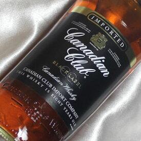 【正規品】カナディアンクラブブラックラベル Canadian Club Black Label Canadian Whisky カナダ/カナディアンウイスキー/700ml/40度