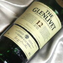 【正規品】グレンリベット 12年 旧ラベル 箱なし/700ml/40度/オフィシャル The Glenlivet Aged 12 Years スコッチウイ…