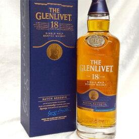 【正規品】グレンリベット 18年 箱付き/700ml/40度 The Glenlivet Aged 18 Years スコッチウイスキー/シングルモルト/ハイランド/スペイサイド Highland Single Malt Scotch Whisky