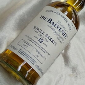 ザ・バルベニー シングルバレル 12年 箱付き(並行品)/700ml/47.8度/オフィシャル The Balvenie Single Barrel Aged 12 Years スコッチウイスキー/シングルモルト/スペイサイド Highland Single Malt Scotch Whisky