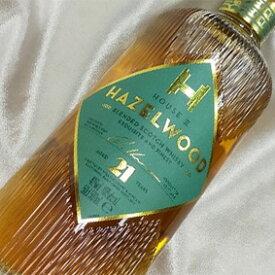 ハウス・オブ ヘーゼルウッド 21年 箱付き(並行品) House of Hazelwood Aged 21 Years Old 500ml/40度/ウィリアム・グラント社 スコットランド/スコッチウイスキー Scotch Whisky