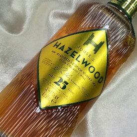 ハウス・オブ ヘーゼルウッド 25年 箱付き(並行品) House of Hazelwood Aged 25 Years Old 500ml/40度/ウィリアム・グラント社 スコットランド/スコッチウイスキー Scotch Whisky