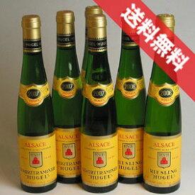 【送料無料】ヒューゲル アルザス ゲヴェルツトラミネール & リースリング クラッシック・シリーズ ハーフボトル 計6本セット Hugel Alsace Riesling & Alsace Gewurztraminer フランスワイン/アルザス/白ワイン/辛口/375ml×6