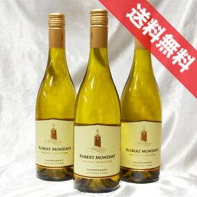 【送料無料】ロバート・モンダヴィ モンダヴィ プライベート・セレクション シャルドネ 3本セットRobert Mondavi Private Selection Chardonnay アメリカワイン/カリフォルニアワイン/白ワイン/辛口/750ml×3【ロバートモンダビ】