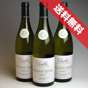 【送料無料】ウィリアム・フェーブル シャブリ 3本セット William Fevre Chablis フランスワイン/ブルゴーニュ/白ワイン/シャブリ/辛口/750m×3 【楽天 通販 販売】