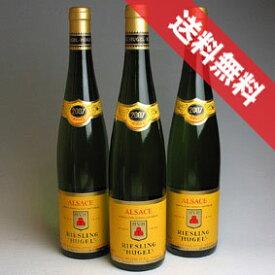 【送料無料】ヒューゲル アルザス リースリング クラッシック・シリーズ 3本セット Hugel Alsace Riesling フランスワイン/アルザス/白ワイン/辛口/750ml×3 【楽天 通販 販売】【まとめ買い 業務用にも】