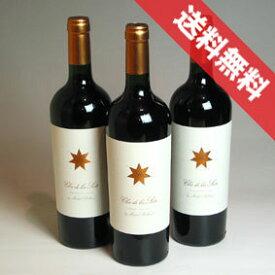【送料無料】クロス・デ ロス・シエテ 3本セットClos de los Siete アルゼンチンワイン/赤ワイン/フルボディ/750ml×3 【楽天 通販 販売】【まとめ買い 業務用にも!】