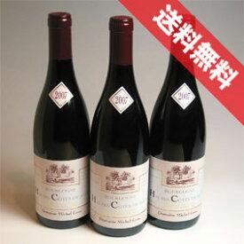 【送料無料】ドメーヌ・ミッシェル・グロ ブルゴーニュ オート・コート ド・ニュイ (赤) 3本セットDomaine Michel Gros Bourgogne Hautes Cotes de Nuits フランスワイン/ブルゴーニュ/赤ワイン/ミディアムボディ/750ml×3