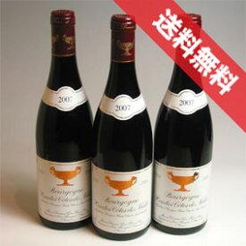 【送料無料】ドメーヌ・グロ・フレール・エ・スールブルゴーニュ オート・コート ド・ニュイ(赤) 3本セットDomaine Gros Frere et Soeur Bourgogne Hautes Cotes de Nuits Rouge フランスワイン/ブルゴーニュ/赤ワイン/ミディアムボディ/750ml×3