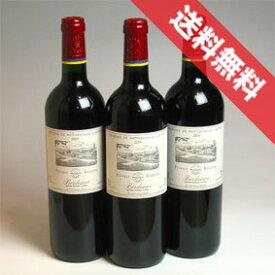 【送料無料】ドメーヌ・バロン・ド・ロートシルト プライベート・リザーブ ボルドー・ルージュ 3本セットDomaine Barons de Rothschild Private Reserve Bordeaux Rouge フランスワイン/ボルドーワイン/赤ワイン/ミディアムボディ/750ml×3