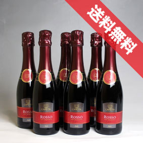 【送料無料】カペッタ ロッソ・スプマンテ ハーフボトル 6本セットCapetta Rosso Spumante イタリアワイン/ピエモンテ/スパークリングワイン/甘口/ハーフワイン/375ml×6 【イタリアワイン】【泡 発泡】