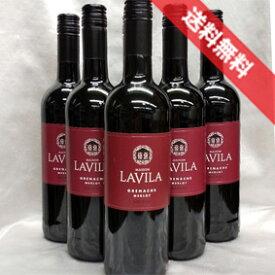 【送料無料】LGI ラヴィラ ルージュ 6本セット Lavila Rouge フランスワイン/ラングドック/赤ワイン/ミディアムボディ/750ml ×6【楽天 通販 販売】【まとめ買い 業務用にも!】