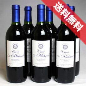 【送料無料】LGI キュヴェ・ド ミシャール ルージュ 6本セット Cuvee de Michard Rouge フランスワイン/ラングドック/赤ワイン/ライトボディ/750ml ×6【楽天 通販 販売】【まとめ買い 業務用にも!】