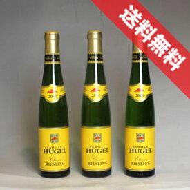 【送料無料】ヒューゲル アルザス リースリング クラッシック・シリーズ ハーフボトル 3本セット 送料込み Hugel Alsace Riesling 1/2フランスワイン/アルザス/白ワイン/辛口/375ml×3