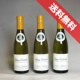 【送料無料】ルイ・ラトゥール ピュリニー モンラッシェ ハーフボトル 3本セット Louis Latour Puligny Montrachet1/2 フランスワイン/ブルゴーニュ/白ワイン/辛口/375ml×3
