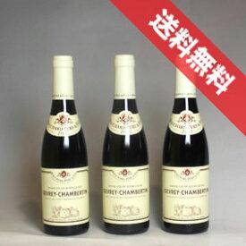 【送料無料】ブシャール P&F  ジュヴィレ・シャンベルタン ハーフボトル 3本セットBouchard Pere & Fils Gevrey Chambertin 1/2 フランスワイン/ブルゴーニュ/赤ワイン/ミディアムボディ/375ml×3