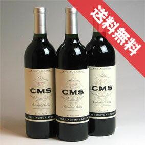【送料無料】ヘッジス CMSレッド  3本セット Hedges CMS Red アメリカワイン/赤ワイン/フルボディ/750ml×3【楽天 通販 販売】【まとめ買い 業務用にも!】