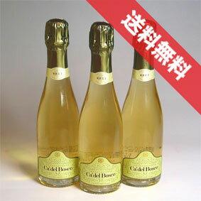 【送料無料】カ・デル・ボスコ フランチャコルタ・ブリュット キュヴェ・プレステージ ハーフボトル 3本セットCa'del Bosco Franciacorta Brut Cuvee Prestige イタリアワイン/スパークリングワイン/辛口/375ml×3【イタリアワイン】
