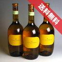 【送料無料】ヴィッラ・スパリーナ ガヴィ・ディ・ガヴィ 3本セット Villa Sparina Gavi di Gavi イタリアワイン/ピ…