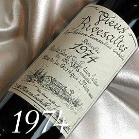 [1974] (昭和49年)サント・ジャクリーヌ ヴュー リヴザルト [1974]Vieux Rivesaltes [1974年] フランス/ラングドック/赤ワイン/甘口/750ml /リヴザルトお誕生日・結婚式・結婚記念日のプレゼントに誕生年・生まれ年のワイン!