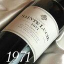 サント・ルーシー リヴザルト Rivesaltes フランス ラングドック 赤ワイン