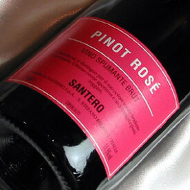 サンテロ ピノ・ロゼ スプマンテ Santero Pinot Rose Spumante イタリアワイン/ピエモンテ/スパークリングワイン/やや辛口/750ml 【イタリアワイン】【泡 発泡】