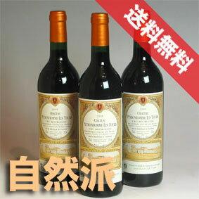 【送料無料】シャトー ペイボノム・レ・トゥール  3本セットChateau Peybonhomme Les Tours フランスワイン/ボルドーワイン/赤ワイン/ミディアムボディ/750ml×3 【自然派ワイン ビオワイン 有機ワイン 有機栽培ワイン bio オーガニックワインセット】
