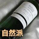 パスカル・キュセイ シャトー デ・ゼサール ブラン ハーフボトルdes Eyssards Blanc 1/2 フランスワイン/ベルジュラック/白ワイン/辛口/375ml 【自然派ワイン ビオワイン 有