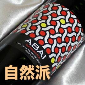 アバイ アバイ ガルナッチャAbai Garnachaスペインワイン/赤ワイン/中口/750ml/ビオロジック 【自然派ワイン ビオワイン 有機栽培ワイン オーガニックワイン】【スペインワイン】