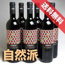 【送料無料】アバイ アバイ ガルナッチャ 6本セットAbai Garnachaスペインワイン/赤ワイン/中口/750ml×6/ビオロジック 【自然派ワイン ビオワイン 有機栽培ワイン オーガニックワイン】