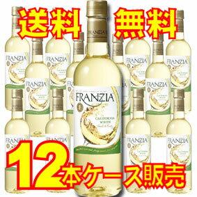 【送料無料】【メルシャン ワイン】ザ・ワイングループ フランジア ペットボトル 白 12本セット・ケース販売 Franzia White アメリカ/カリフォルニアワイン/白ワイン/やや辛口/720ml×12【メルシャンワイン】【ケース売り】