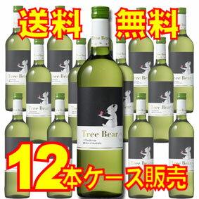 【送料無料】【ライオン・ワイン】 ツリーベア シャルドネ 12本セット・ケース販売 メルシャンオーストラリアワイン/白ワイン/やや辛口/750ml×12【コアラ】【オーストラリアワイン12本セット】【コアラのワイン】【ケース売り】