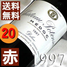 【送料無料】[1997](平成9年)シャトー・ポタンサック [1997] Chateau Potensac [1997年]フランスワイン/ボルドー/メドック/赤ワイン/フルボディ/750ml お誕生日・結婚式・結婚記念日のプレゼントに誕生年・生まれ年のワイン!