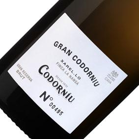 【正規品】グラン・コドーニュ・グラン・レセルバ チャレッロ [2009]Gran Codorniu Gran Reserva [2009年]泡もの/スパークリングワイン/スペイン/カバ/cava/辛口/750ml/メルシャン【希少品・取り寄せ品】