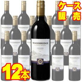 【送料無料】ロバート・モンダヴィ ウッドブリッジ ジンファンデル 12本セット・ケース販売 Robert Mondavi Woodbridge Zinfandel アメリカ/カリフォルニアワイン/赤ワイン/ミディアムボディ/750ml×12【メルシャンワイン】【ロバートモンダヴィ】