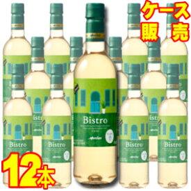 【送料無料】【メルシャン ワイン】メルシャン ビストロ ペットボトル 白 12本セット・ケース販売 Bistro White 国産/日本ワイン/白ワイン/ライトボディ/720ml×12【メルシャンワイン】【ケース売り】