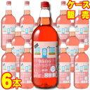 【送料無料】【メルシャン ワイン】メルシャン ビストロ ペットボトル かろやか ロゼ 1500ml 6本セット・ケース販…