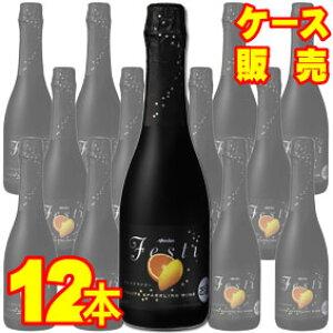 【送料無料】スパークリングワイン フェスティ オレンジマンゴー 360ml 12本セット・ケース販売 国産ワイン/360ml×12【まとめ買い】【ケース売り】【セット】【スパークリングワイン】【
