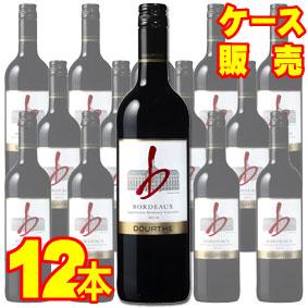 【送料無料】【メルシャン ワイン】 ドゥルト b ボルドー ルージュ 750ml 12本セット・ケース販売 フランスワイン/赤ワイン/ミディアムボディ/中口/750ml×12【ケース売り】