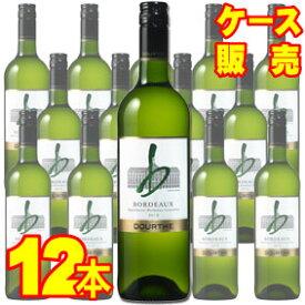 【送料無料】【メルシャン ワイン】 ドゥルト b ボルドーブラン 750ml 12本セット・ケース販売 フランスワイン/白ワイン/ミディアムボディ/辛口/750ml×12【ケース売り】