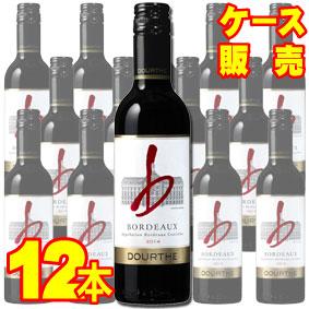 【送料無料】【メルシャン ワイン】 ドゥルト b ボルドー ルージュ ハーフボトル 375ml 12本セット・ケース販売 フランスワイン/赤ワイン/ミディアムボディ/中口/375ml×12【ケース売り】