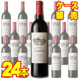 【送料無料】 シャトー・ルデンヌ・ルージュ ハーフボトル 24本・ケース販売 フランスワイン/赤ワイン/辛口/重口/375ml×24【メドック】【ボルドー】【まとめ買い】【ケース売り】【業務用】【セット】【アサヒビール】