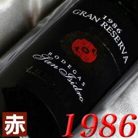 [1986](昭和61年)サン・イシドロ グラン・レセルバ [1986]San Isidro Gran Reserva [1986年] スペインワイン/フミーリャ/赤ワイン/フルボディ/750ml お誕生日・結婚式・結婚記念日のプレゼントに誕生年・生まれ年のワイン!