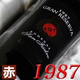 [1987](昭和62年)サン・イシドロ グラン・レセルバ [1987]San Isidro Gran Reserva [1987年]スペインワイン/フミーリャ/赤ワイン/フルボディ/750ml お誕生日・結婚式・結婚記念日のプレゼントに誕生年・生まれ年のワイン!